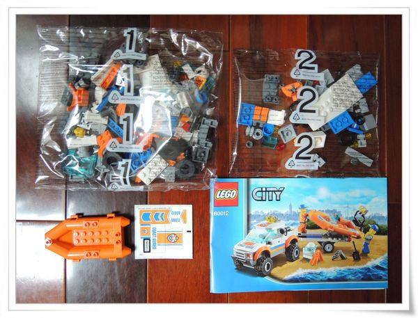 LEGO樂高CITY城市系列60012搜救艇與拖車&4201裝載機和翻斗車[恆宇七歲生日禮物]3