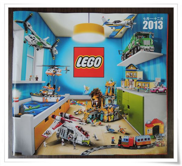 LEGO樂高CITY城市系列60012搜救艇與拖車&4201裝載機和翻斗車[恆宇七歲生日禮物]10