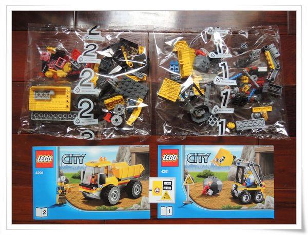 LEGO樂高CITY城市系列60012搜救艇與拖車&4201裝載機和翻斗車[恆宇七歲生日禮物]12