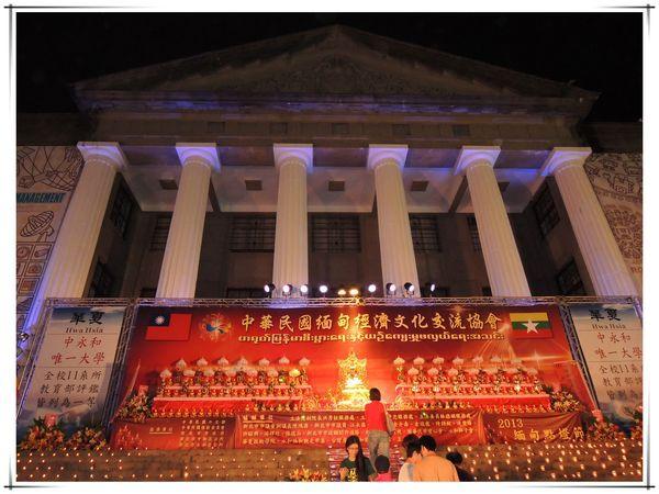 2013緬甸點燈節3
