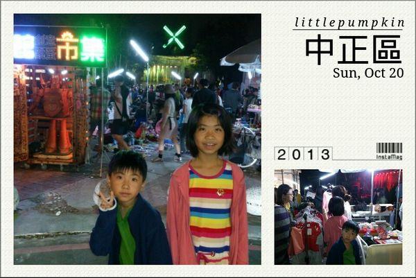 2013緬甸點燈節8