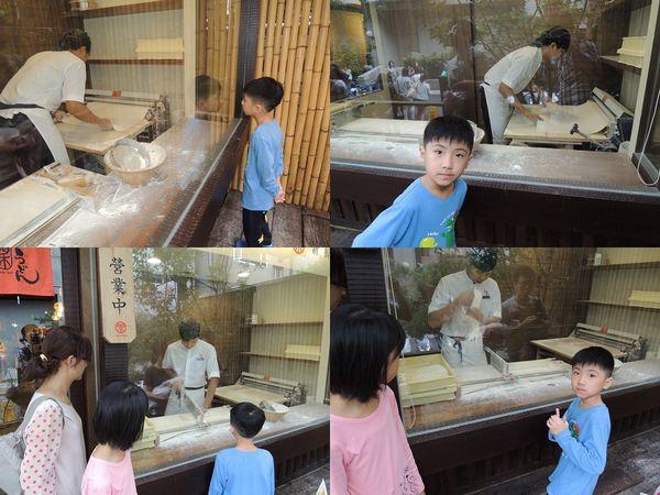 稻禾烏龍麵 inaka udon[南京西店]12