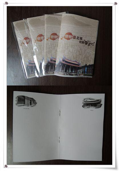 戀戀台北城-史蹟趴趴go[傳承藝術的殿堂]29