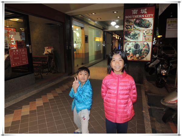 南城泰式餐廳[永和總店]1