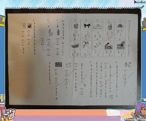 恆宇第一學期期中考[一年級注音符號闖關&檢測]9