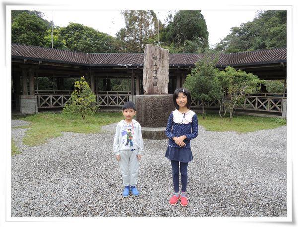 福山植物園[宜蘭員山]3