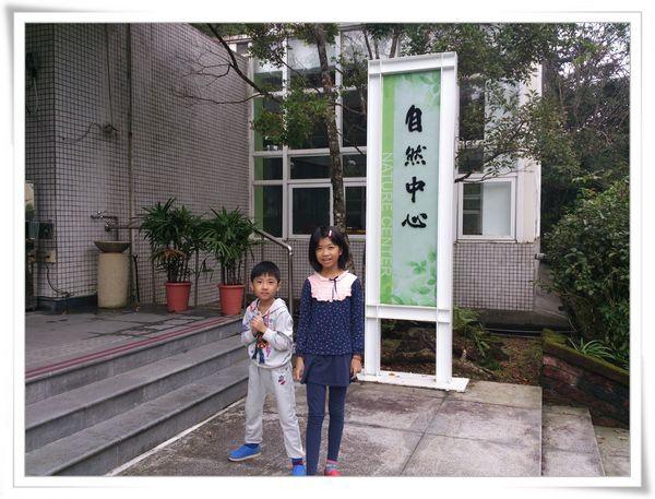 福山植物園[宜蘭員山]37