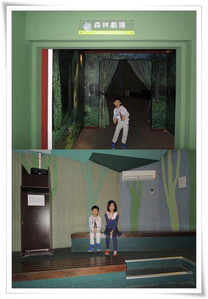 福山植物園[宜蘭員山]42