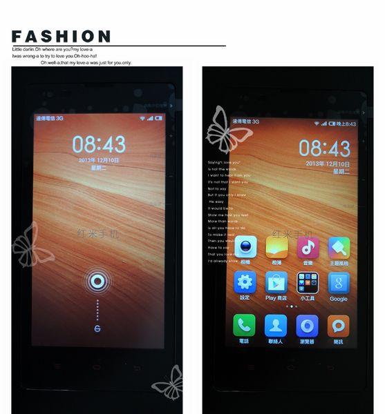 紅米機_紅米手機[小米Xiaomi]11