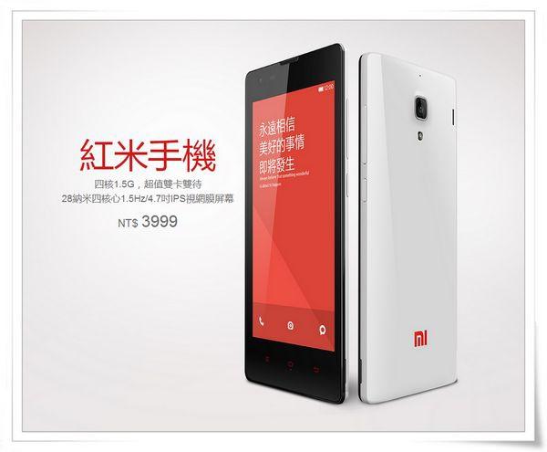 紅米機_紅米手機[小米Xiaomi]12