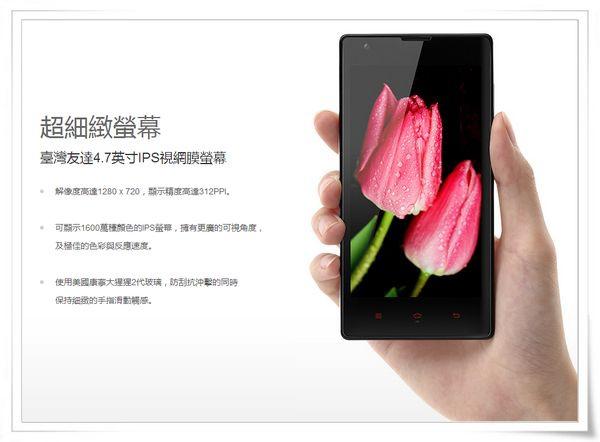 紅米機_紅米手機[小米Xiaomi]14