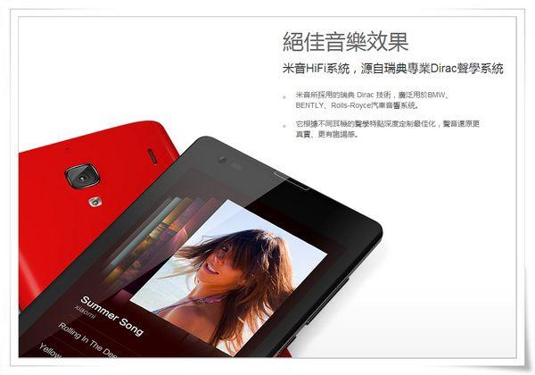 紅米機_紅米手機[小米Xiaomi]17