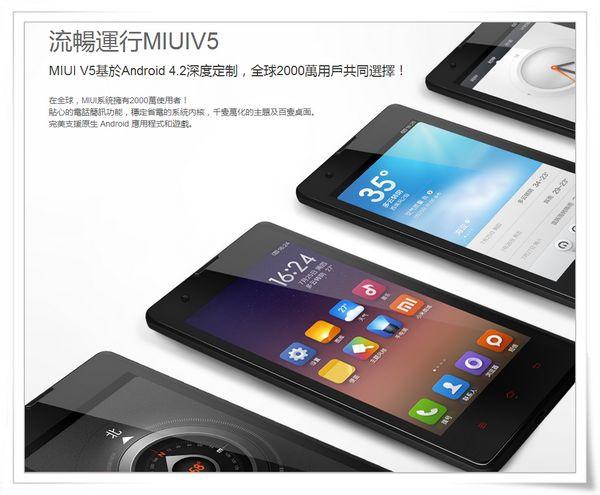 紅米機_紅米手機[小米Xiaomi]18
