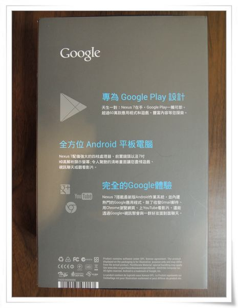 Google Nexus 7平板電腦[ASUS華碩]1