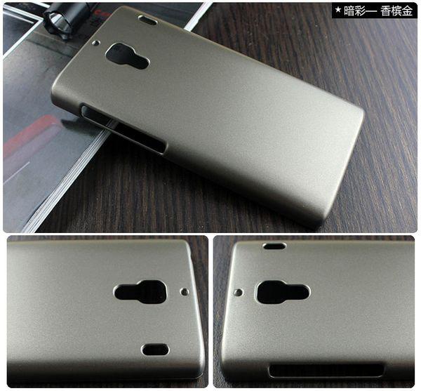 紅米機_紅米手機[小米Xiaomi]27