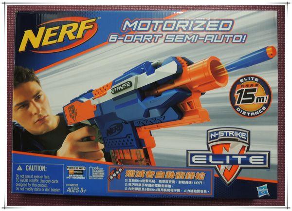 NERF樂活打擊系列_殲滅者自動衝鋒槍1