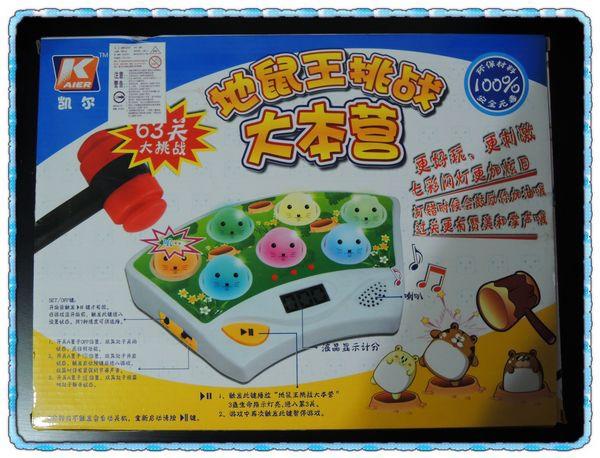 中文版63關七彩電動打地鼠遊戲機1