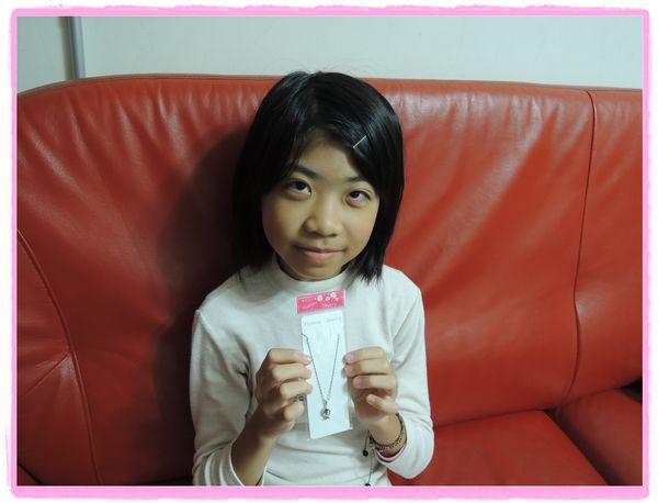 妤蓁11歲農曆生日2