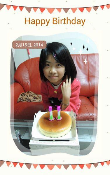 妤蓁11歲農曆生日6