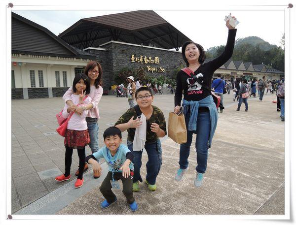台北市立木柵動物園Taipei City Zoo