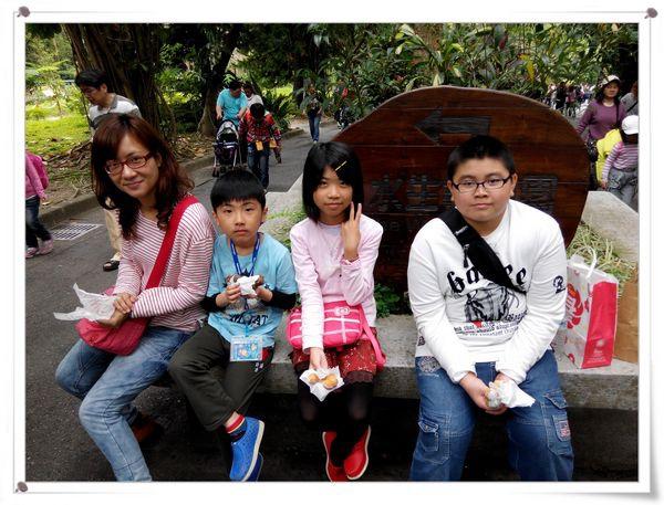 台北市立木柵動物園Taipei City Zoo7