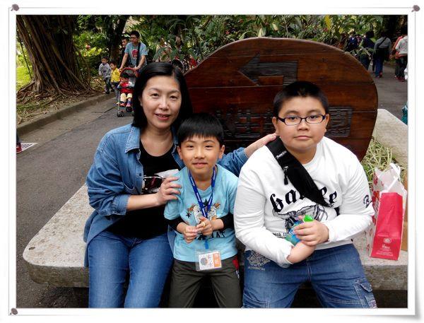 台北市立木柵動物園Taipei City Zoo8