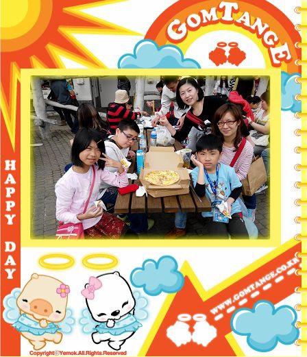台北市立木柵動物園Taipei City Zoo12