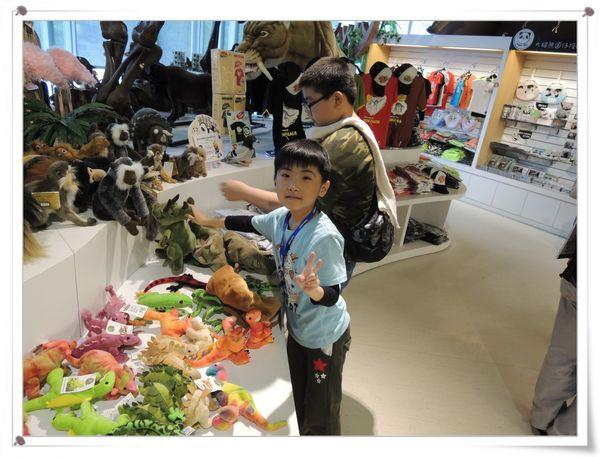 台北市立木柵動物園Taipei City Zoo27