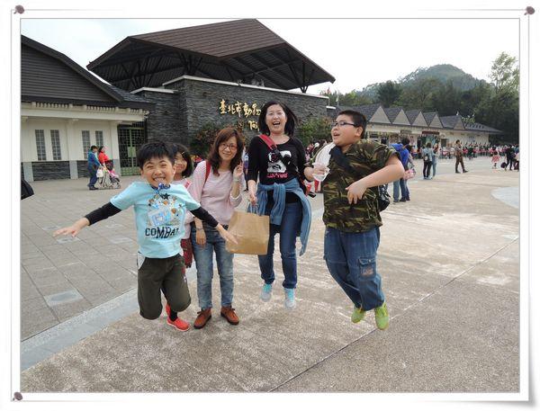 台北市立木柵動物園Taipei City Zoo28
