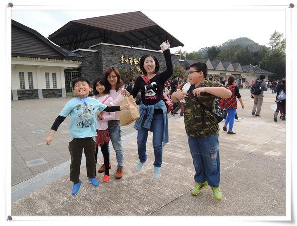 台北市立木柵動物園Taipei City Zoo29
