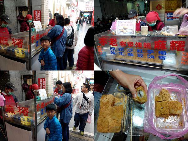 台北市立木柵動物園Taipei City Zoo32