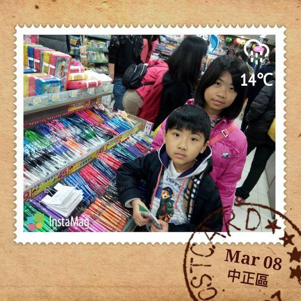 台北前站商圈