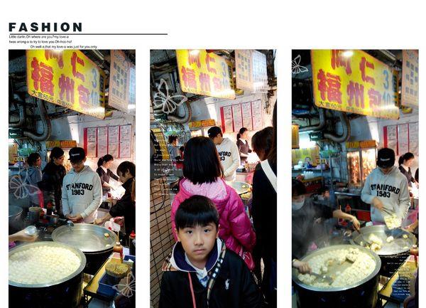 台北前站商圈1