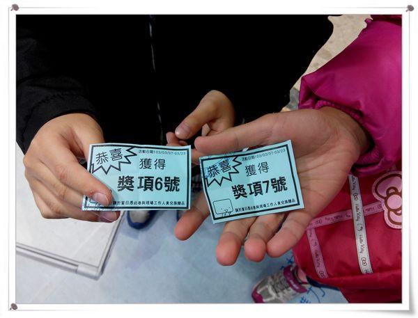 台北前站商圈2