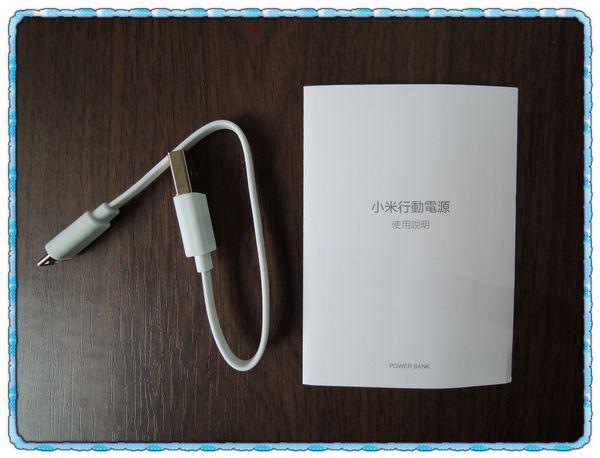 小米行動電源[小米科技Xiaomi]7