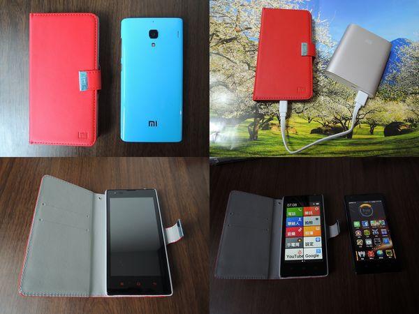 小米行動電源[小米科技Xiaomi]9
