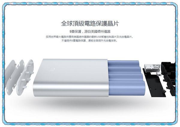 小米行動電源[小米科技Xiaomi]12