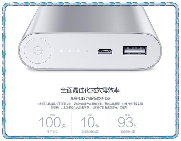 小米行動電源[小米科技Xiaomi]14