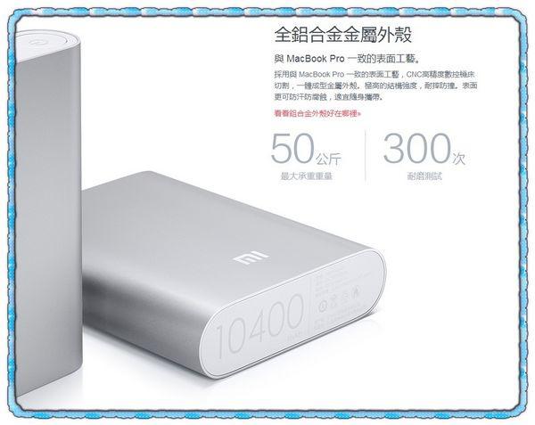 小米行動電源[小米科技Xiaomi]15