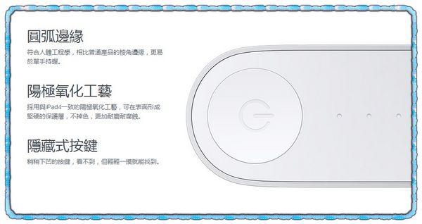 小米行動電源[小米科技Xiaomi]17