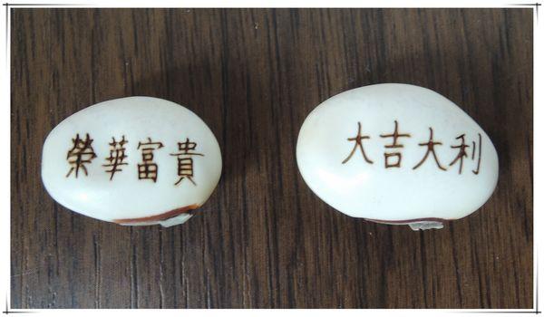 2014竹子湖海芋季[陽明山國家公園]19