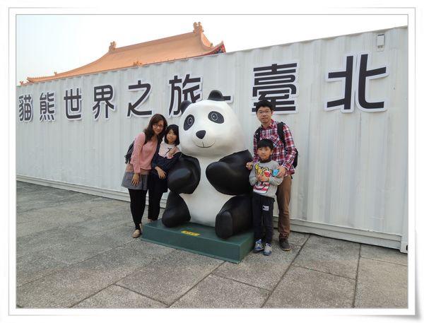 「1600貓熊世界之旅—台北」紙貓熊展[中正紀念堂]15