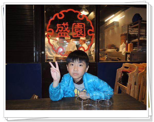 盛園絲瓜小籠湯包[台北市]1