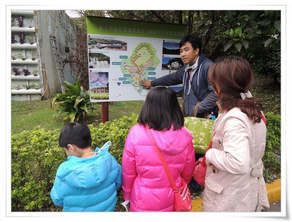 三峽碳中和樂園_低碳生活體驗-綠能樹屋_Day1[新北市政府環保局]1