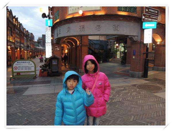 三峽老街&東道飲食亭