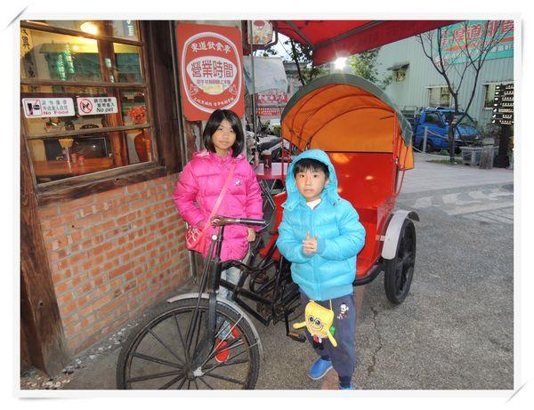 三峽老街&東道飲食亭2