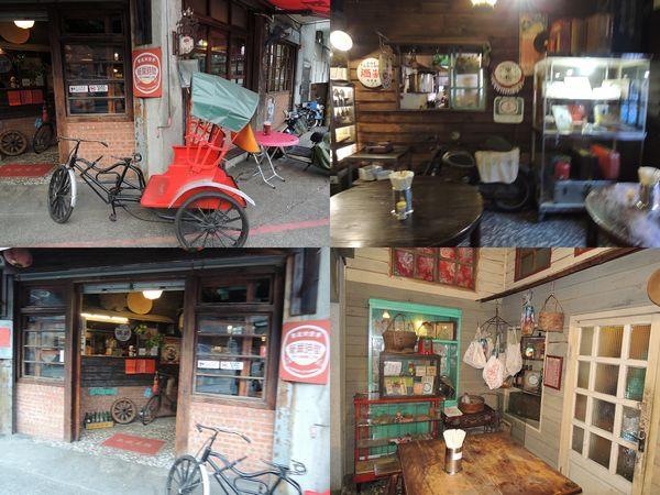 三峽老街&東道飲食亭3