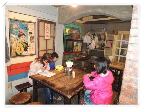 三峽老街&東道飲食亭4