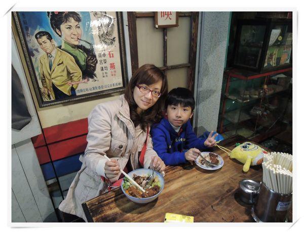 三峽老街&東道飲食亭10