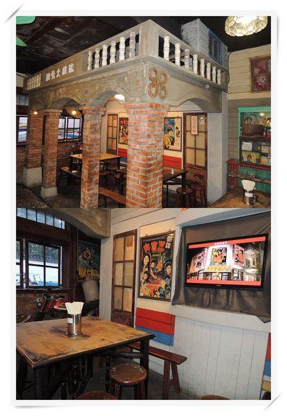 三峽老街&東道飲食亭12